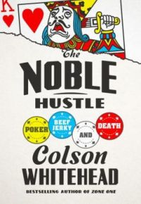 noble hustle
